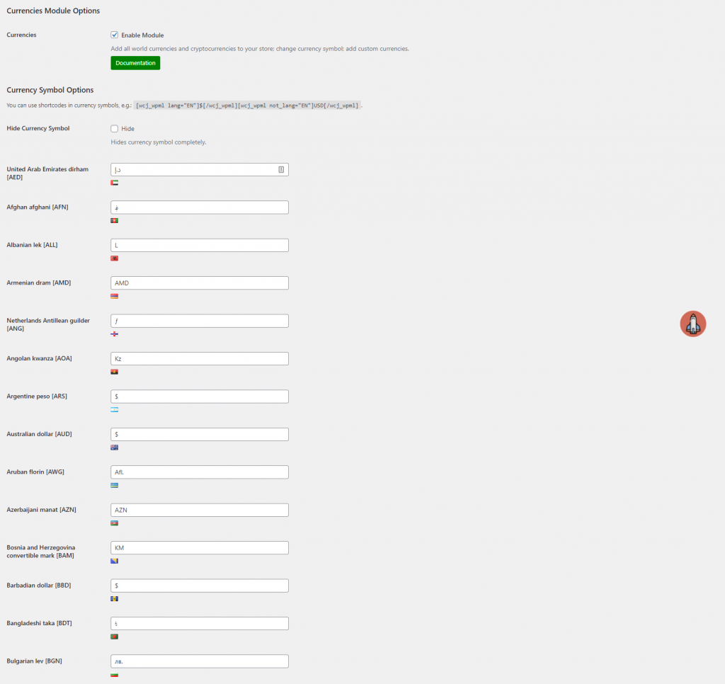 World currencies settings